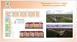 Жилой дом поз. №1 в микрорайоне Сосны